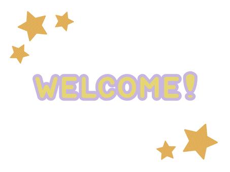 歡迎(黃色裝飾字母)