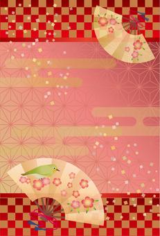 Japanese pattern of fan