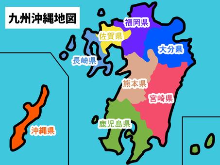松九州/沖繩地圖(縣分區)