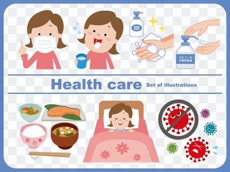 感染症 健康管理 セット