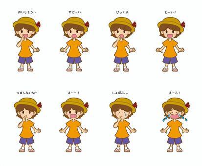 一個戴著帽子的幼兒園女孩