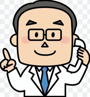 Doctor / phone