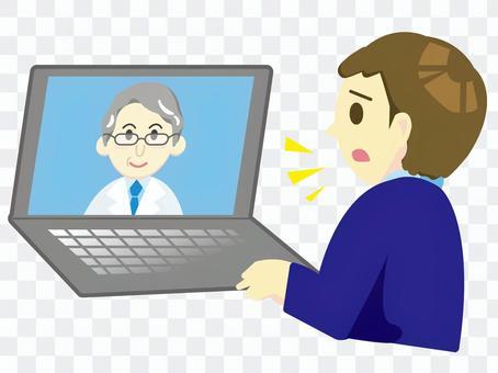 遠隔診察2-オンライン診療PC