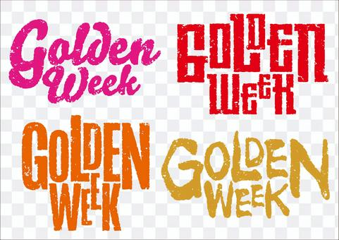 砂鍋標題設置黃金周31