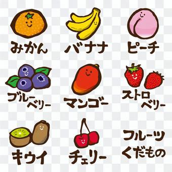 水果的顏色