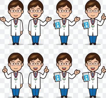 藥劑師(男)