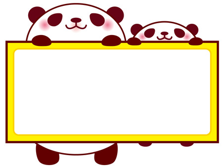 Parent and child panda notes