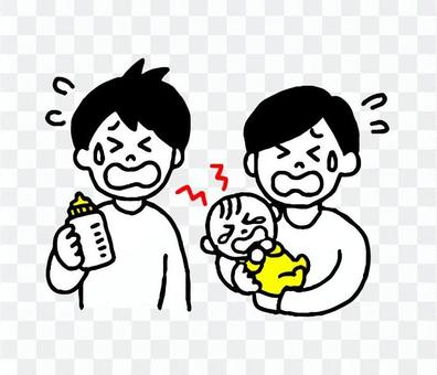 Crying baby and two men (simple)