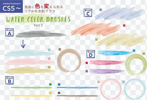 4種可以改變顏色的真實水彩筆-2