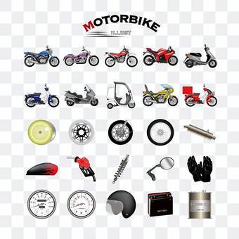 插圖摩托車
