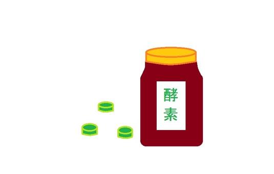 酵素補充l