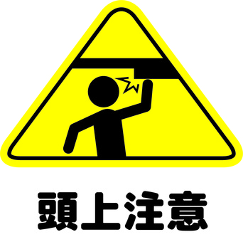 Ceiling overhead head attention pictogram