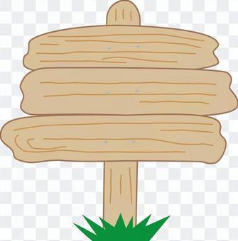 樹標誌02