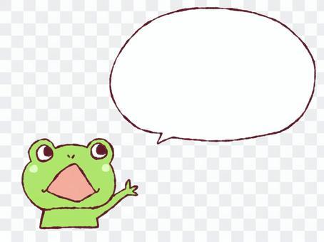Frog balloon