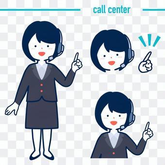 指をさすポーズの女性コールスタッフ