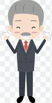 President (Guts pose)