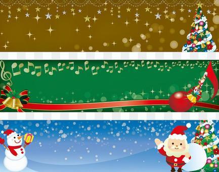 Christmas horizontal title background 2