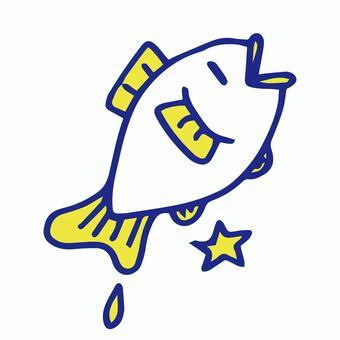 Constellation Pisces Yellow