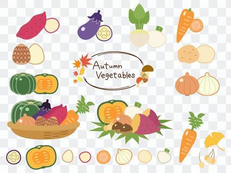 Autumn vegetable icon