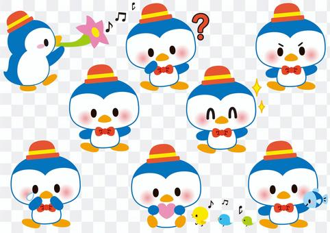 Penguins cute