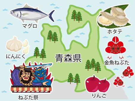 Speaking of Aomori prefecture, special products with names