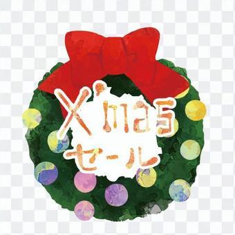 Christmas sale lease