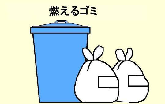 Trash can 5