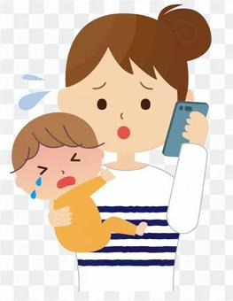 Troubles of childcare Emergency first aid phone
