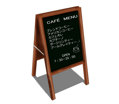 Cafe sign (with shadow)