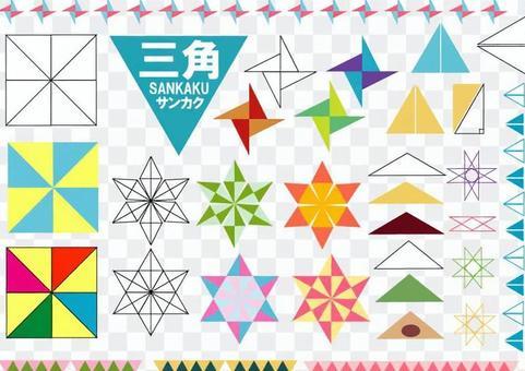 各種三角形圖案材料