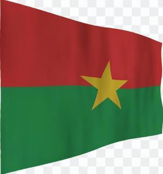 布基納法索國旗