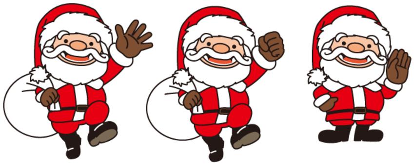 Santa's three poses