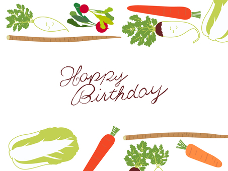 冬菜生日框根菜和葉菜