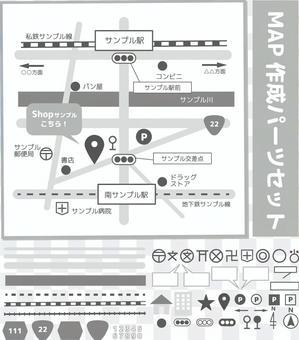 地圖部分設置素材3(黑白灰)