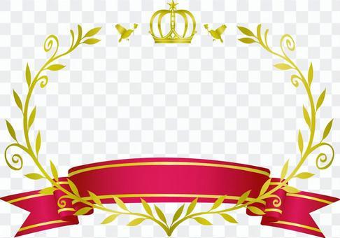 皇冠和橄欖框架2