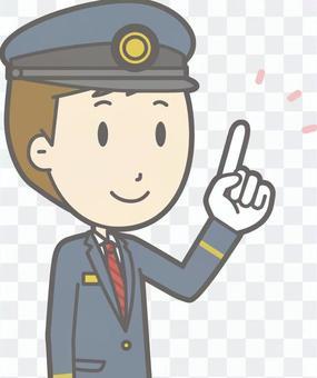 Station man male a - 1 finger - bust