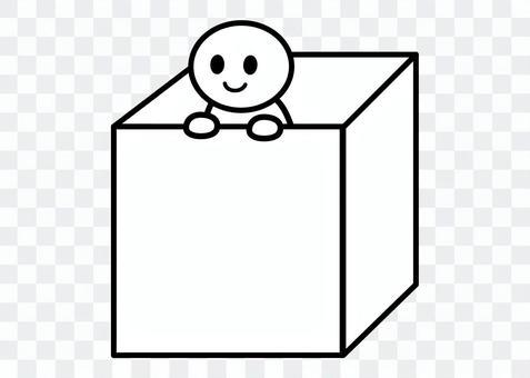 [主題]火柴人-放在盒子裡