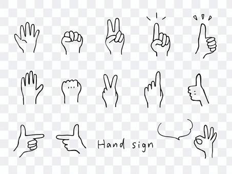 Handwritten hand sign hand illustration set