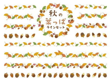 Autumn leaf line set 03