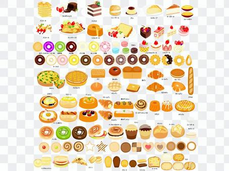 Bread · Western confectionery · Baked confectionery set