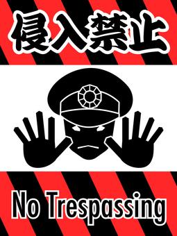 Intrusion prohibition poster