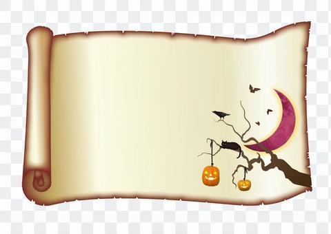 Halloween _ old paper
