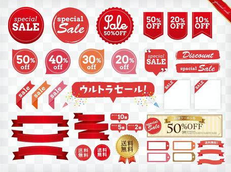 Sale's Tag / Coupon / Discount / Ribbon