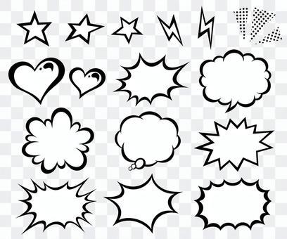 美國漫畫氣球set_02