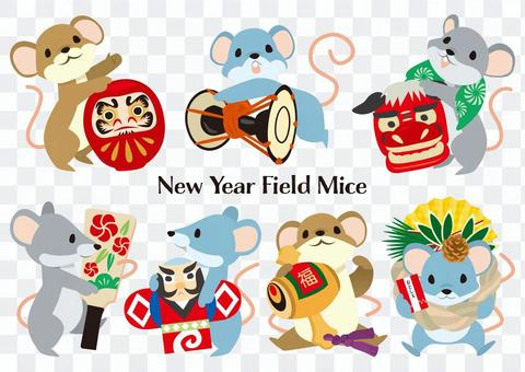 New Year Field Mice