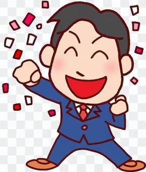 An illustration of a salaryman
