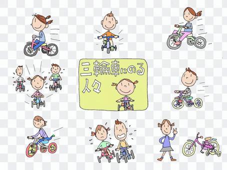 騎三輪車的人