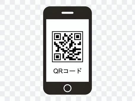 智能手機屏幕4