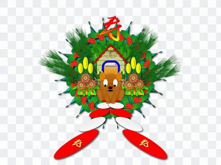 New Year decoration (2986)