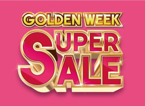 黃金周超級銷售人物